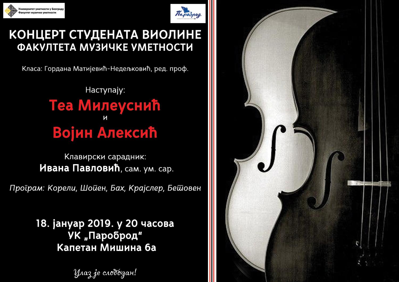 Koncert studenata violine Fakulteta muzičke umetnosti