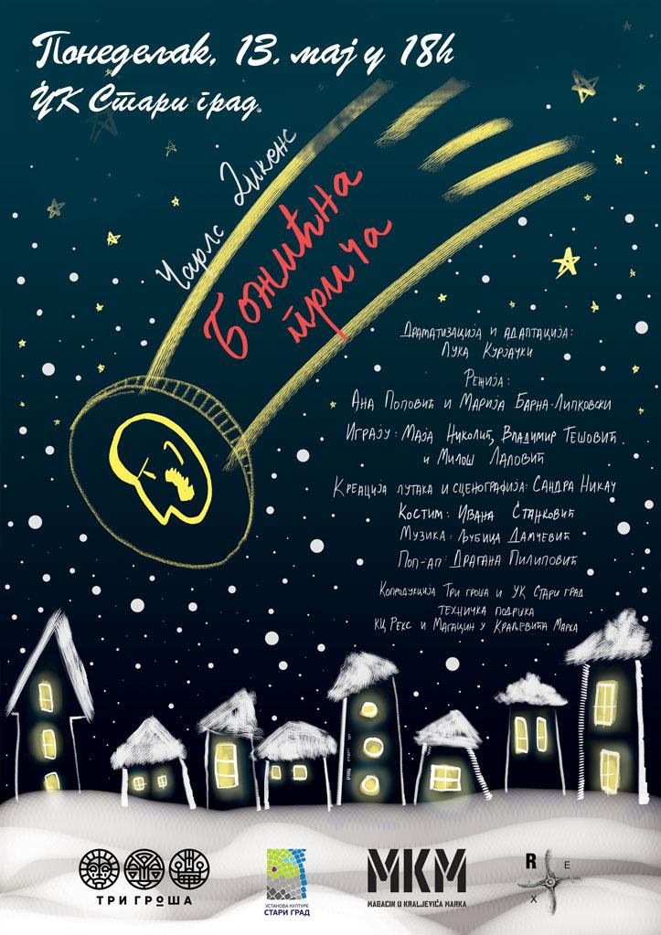 """Predstava za decu """"Božićna prića"""" po Čarlsu Dikensu"""