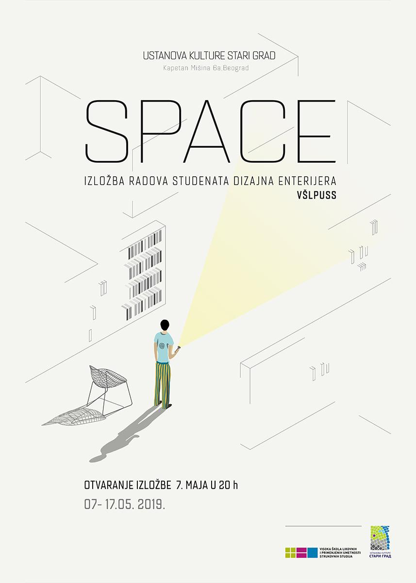 """SPACE"" – Izložba radova studenata dizajna enterijera VŠLPUSS"
