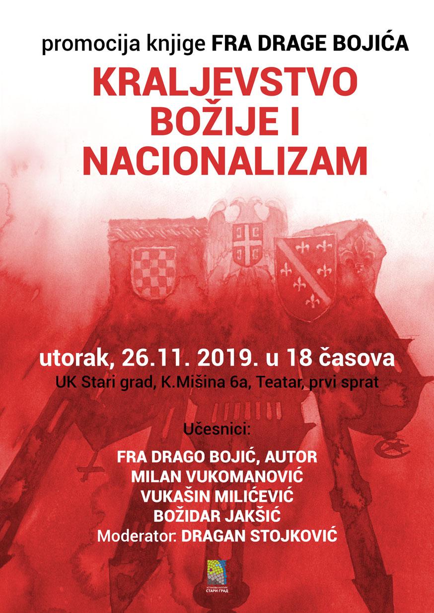 "Promocija knjige Fra Drage Bojića ""Kraljevstvo Božje i nacionalizam"""