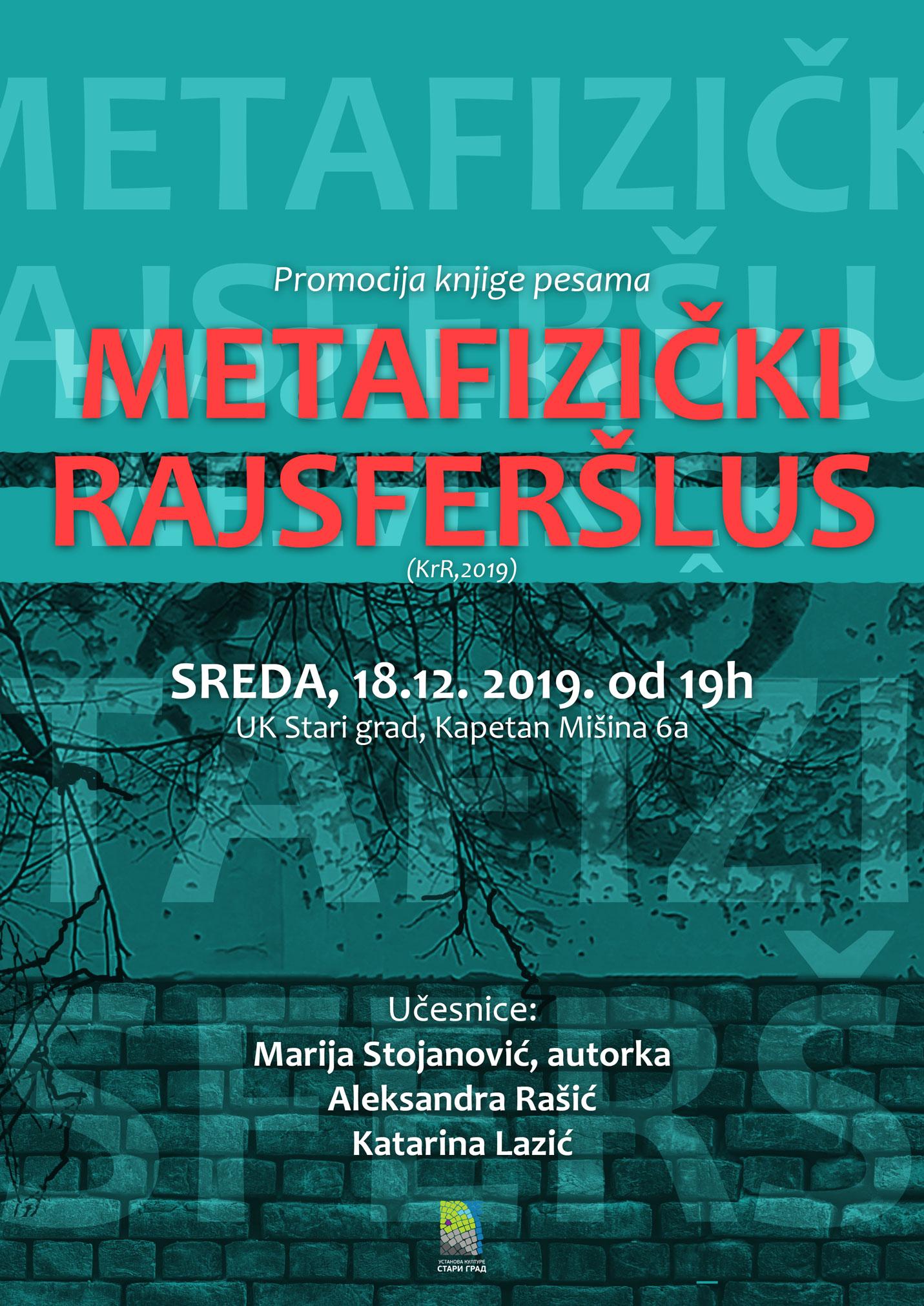 """Promocija knjige pesama """"Metafizički rajsferšlus"""" Marije Stojanović"""