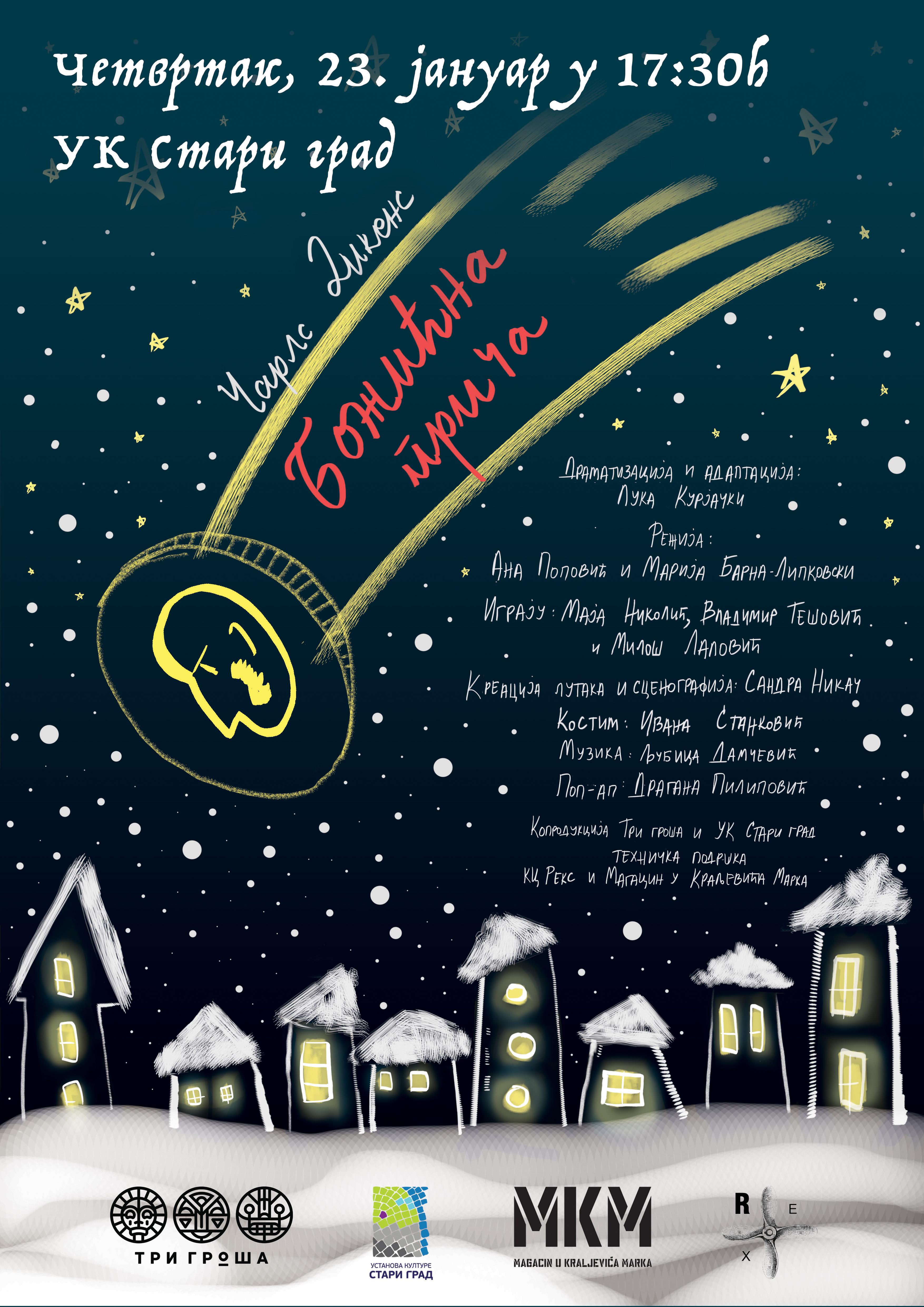 """Predstava za decu """"Božićna priča"""" po Čarlsu Dikensu"""