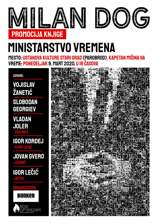 """Promocija knjige """"Ministarstvo vremena"""" Milana Doga"""