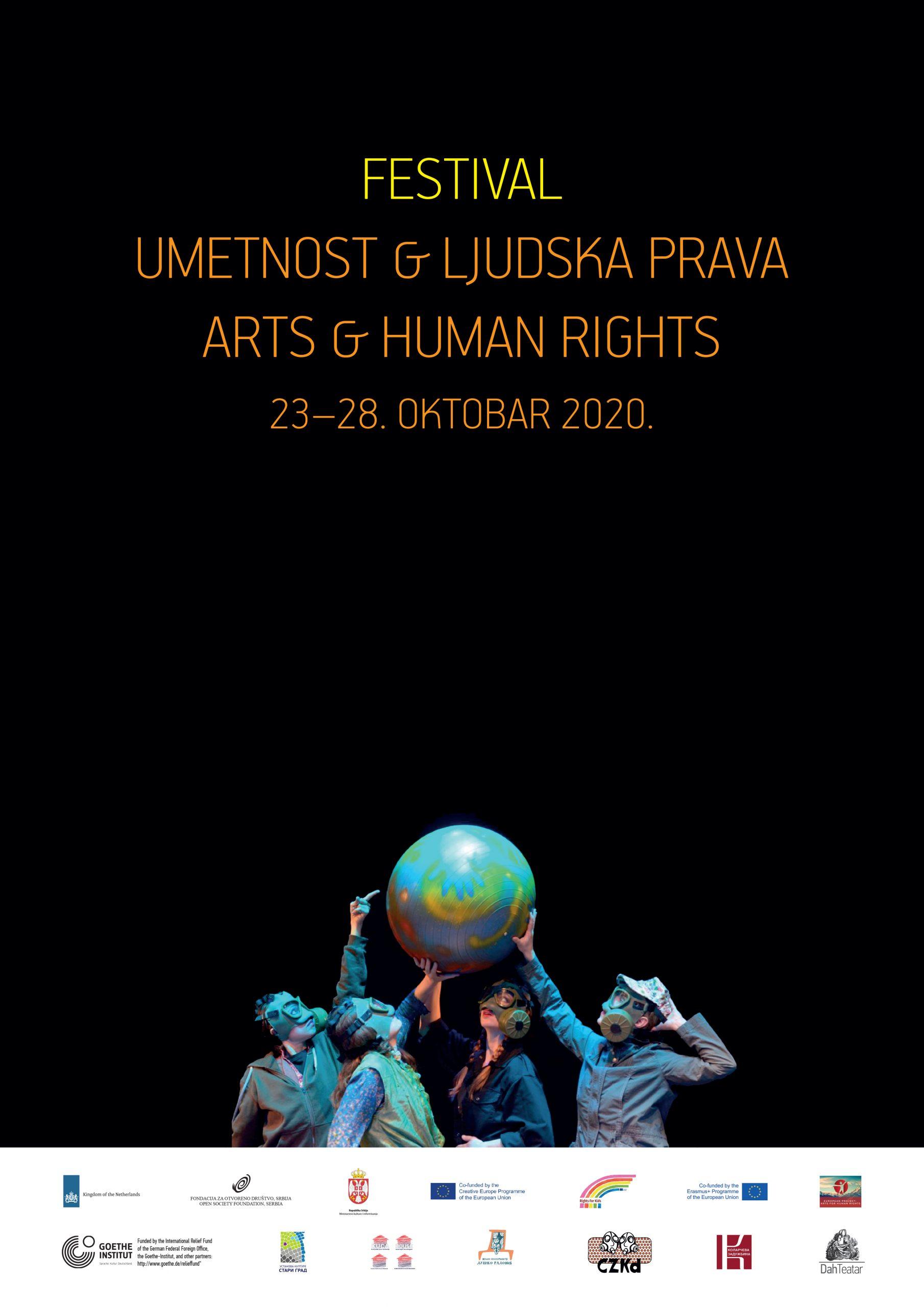 """Festival """"Umetnost i ljudska prava"""""""