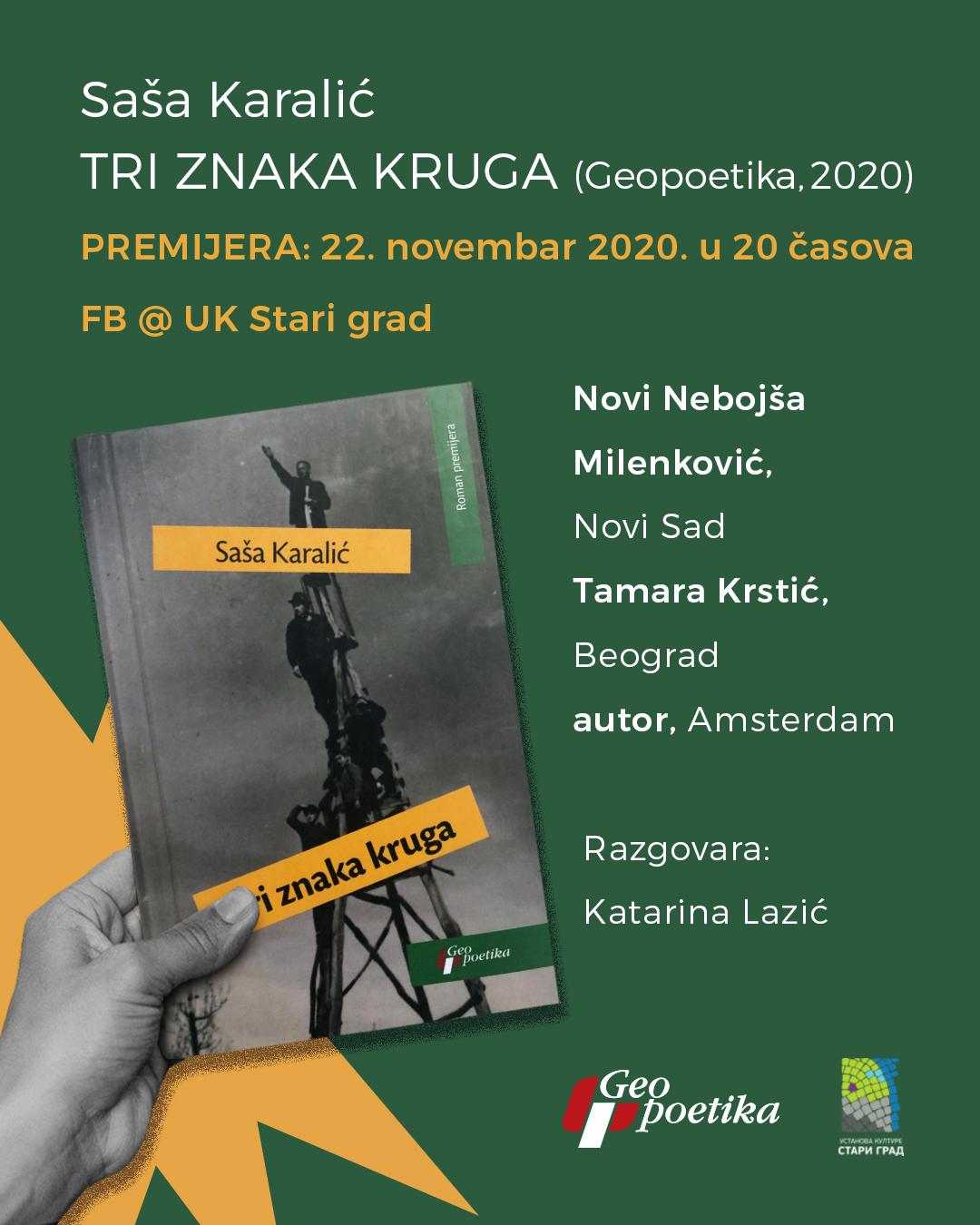 "Razgovor o knjizi ""Tri znaka kruga"" Saše Karalića"