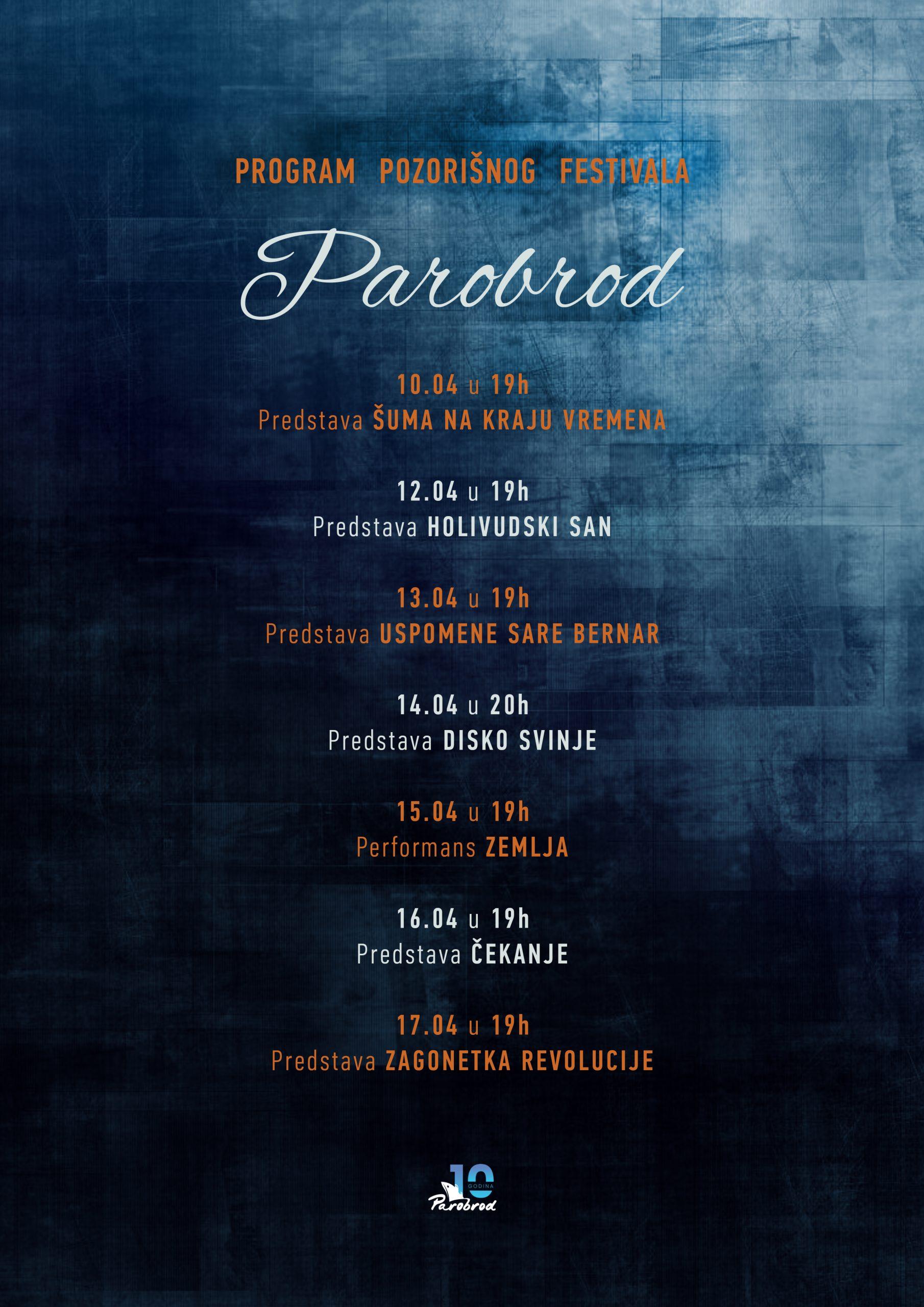 """Pozorišni festival """"Parobrod"""""""